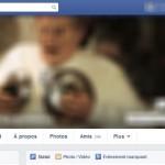 Gérer ses paramètres de confidentialité Facebook